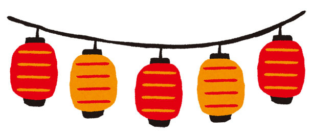 お祭りのイラスト「提灯」 : 印刷 無料 : 印刷